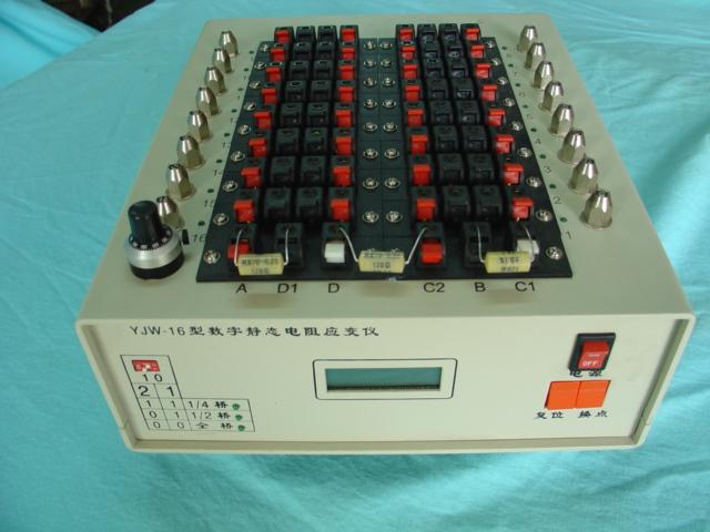 yjw-8/16型静态电阻应变仪